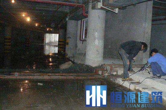 地下车库防水维修