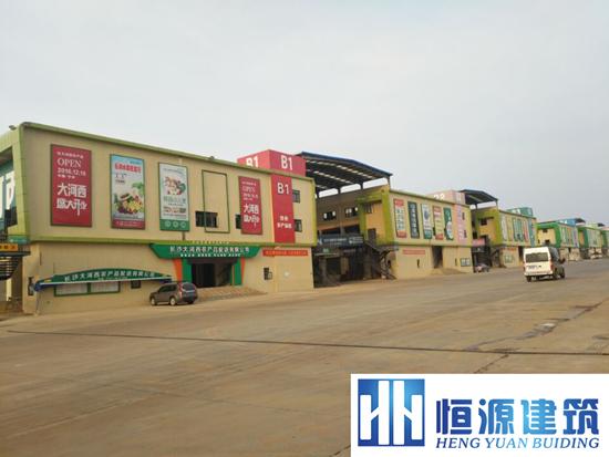 宁乡大河西农产品市场外墙防水工程