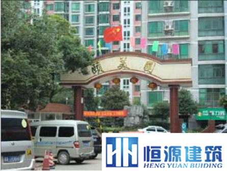 长沙颐美园小区外墙防水工程
