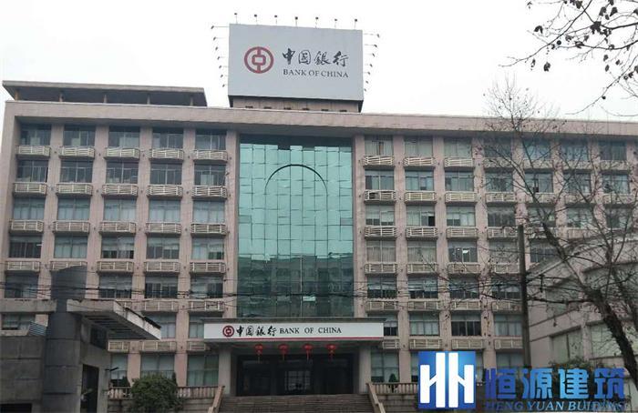 衡阳市中国银行屋面防水维修工程